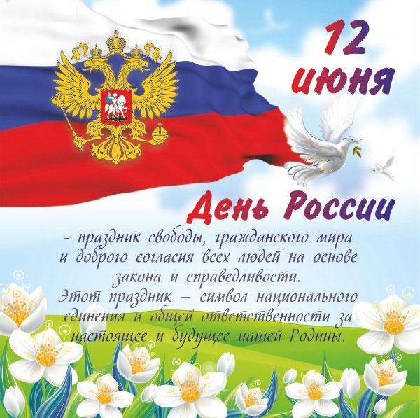 разработки праздник 23 ноября в россии сортировка популярности новизне